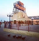 Let's Go: Peabody Rooftop Party