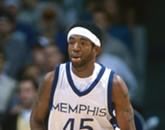 Memphis Tiger Trivia (answer)