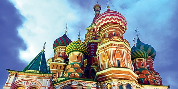 A view of St. Basil's Cathedral, a Moscow landmark