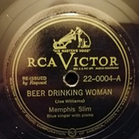 A Dozen Drinking Songs From Memphis, For A Blessed St. Paddy's Day Night