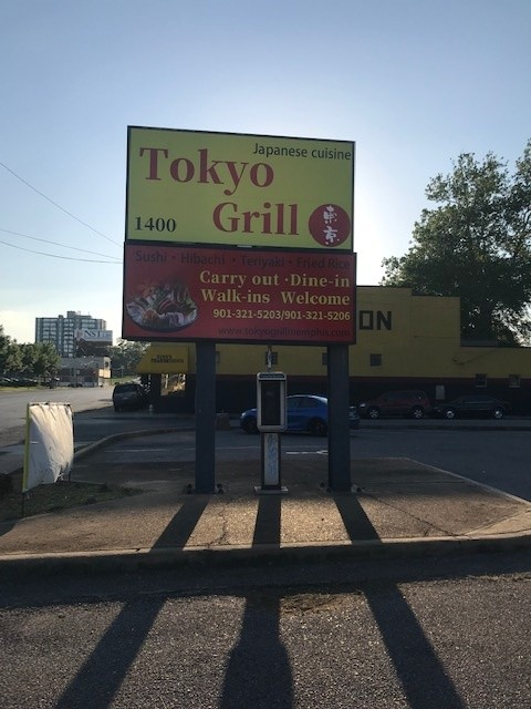 Tokyo Grill to Open in Midtown