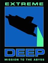 6e3002fd_x_deep_logo_new_.jpg