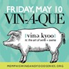 Win Tickets to Brooks' Vin-a-Que: The Art of Swine and Wine