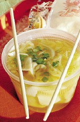 Wonton soup at New Chang Ying - JUSTIN FOX BURKS