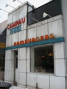 Campau Tower
