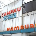 Hamtramck's Campau Tower closes