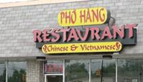 Pho Hang