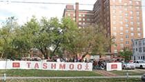 Tashmoo Biergarten
