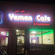 Hamtramck's Yemen Cafe relocates to bigger digs
