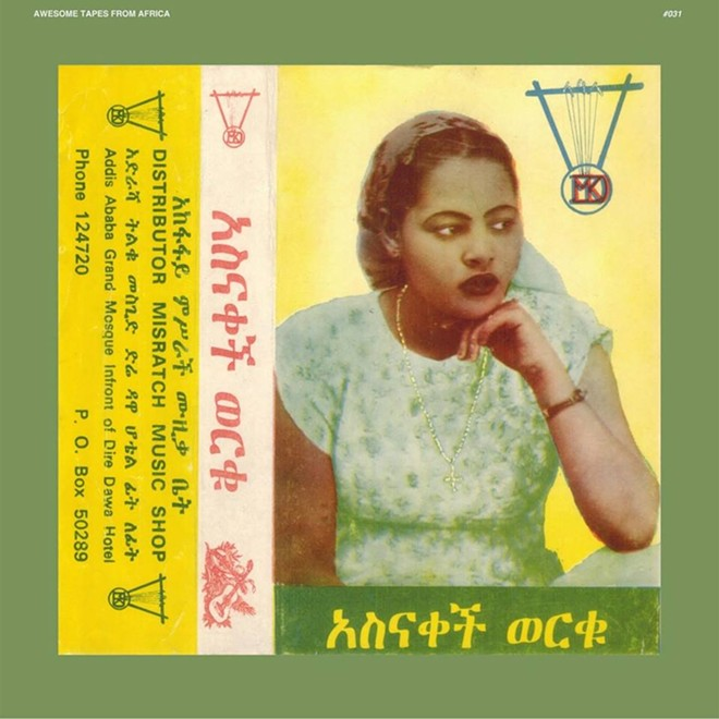 70S 80S 90S 00S NORTH AFRICA EAST AFRICA WEST AFRICA SOUTHERN AFRICA ATFA NEWS ASNAKECH WORKU — ASNAKECH (FEATURING HAILU MERGIA)