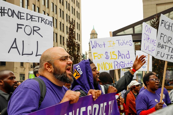 Rally in support of security guards in downtown Detroit. - BRIDGET EKIS
