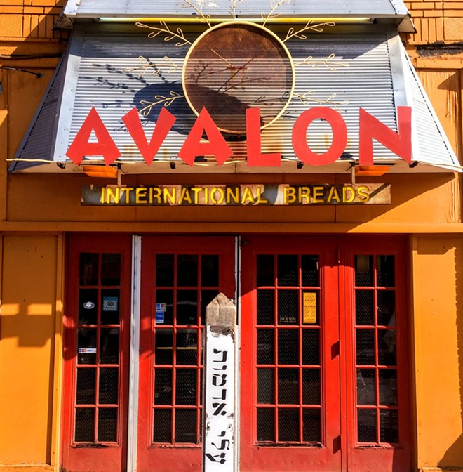 AVALON/FACEBOOK