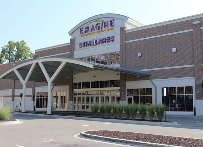 Emagine Theater in Royal Oak. - EMAGINE THEATER, VIA GOOGLE MAPS/STREET VIEW