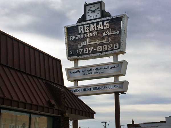 The former Clock is now Rema. - TOM PERKINS