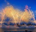 Ford Fireworks 2018