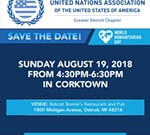 World Humanitarian Day Networking and Fundraising Event