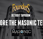 Founders Taproom-Detroit Masonic Temple Tour