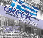 17th Annual Detroit Greek Independence Day Parade