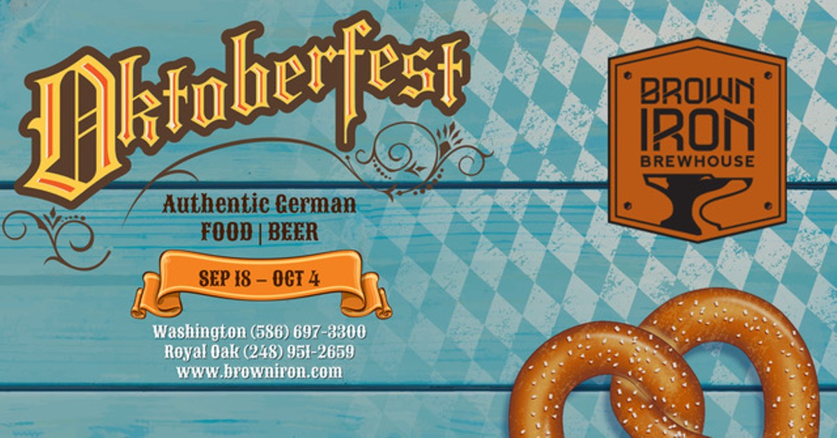 copy_of_oktoberfest_event.jpeg