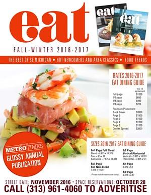eat2016_splash.jpg