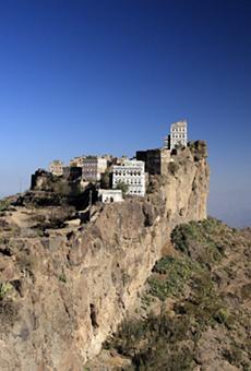 Jabal Haraz coffee growing region in Yemen.