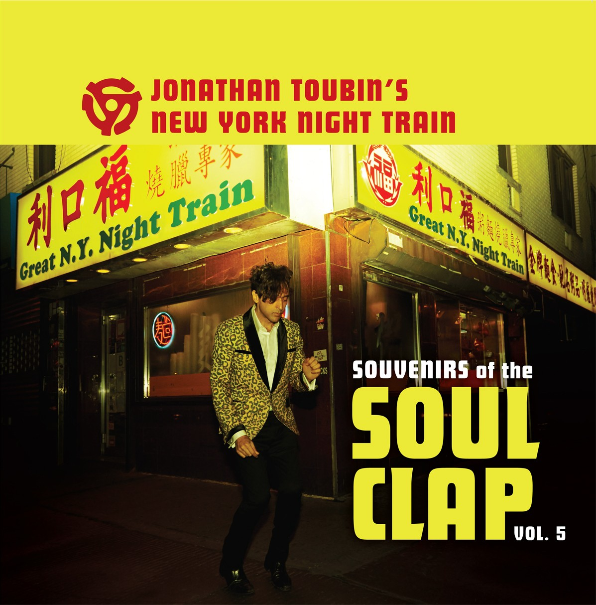 Soul Clap hits UFO tomorrow night so here's an amazing