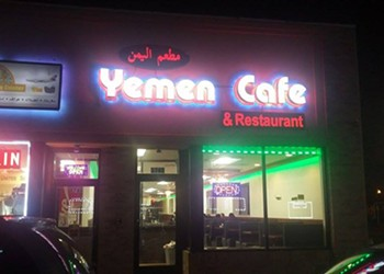 Hamtramck's Yemen Cafe relocates to bigger digs