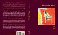 shankuskittocover-2-1024x619.jpg