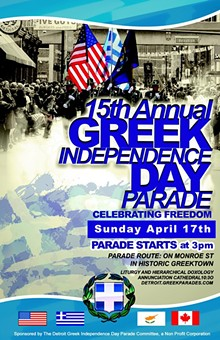 74a045ae_greekparade_cover.jpg