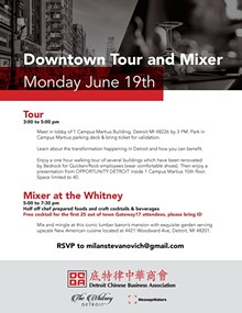 95476c9b_downtown_detroit_tour_and_mixer_june_19th.jpg