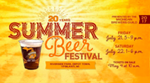 MICHIGAN BREWER'S GUILD SUMMER BEER FESTIVAL 2017 FACEBOOK EVENT PAGE