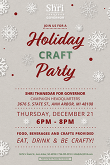 b5ab2e35_holidayparty_invite.png