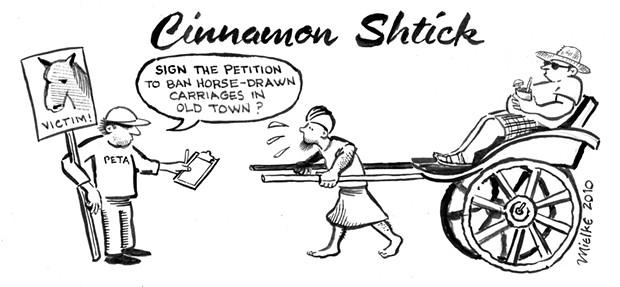 Cinnamon Shtick