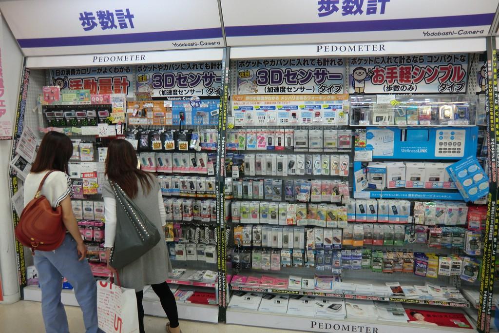 Just part of the pedometer display at Yodobashi Camera in Yokohama, Japan. - PHOTO BY ROB NIELSEN