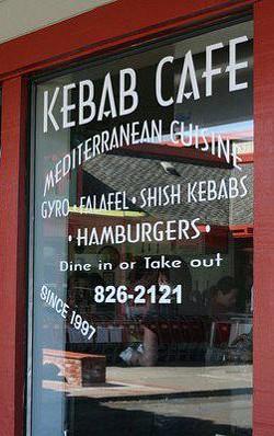 kebab_cafe_1.jpg