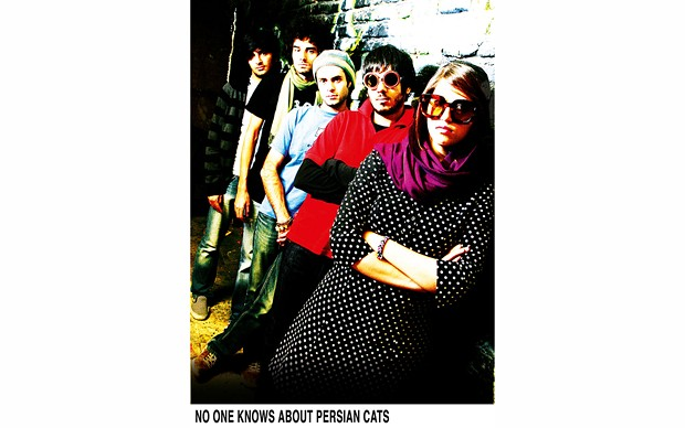 No One Knows About Persian Cats - DIRECTED BY BAHMAN GHOBADI - IFC FILMS  (DVD)