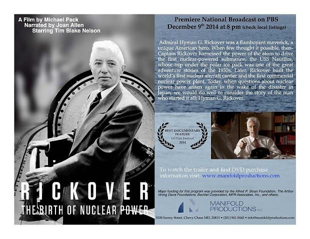 film_poster_rickover.jpg