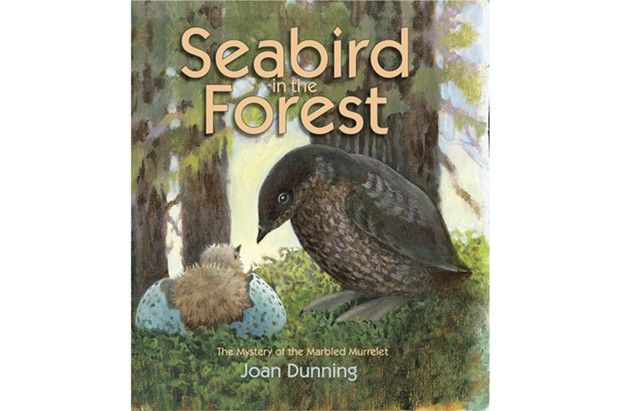 seabird-cover-1600.jpg