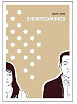 'Shortcomings' by Adrian Tomine
