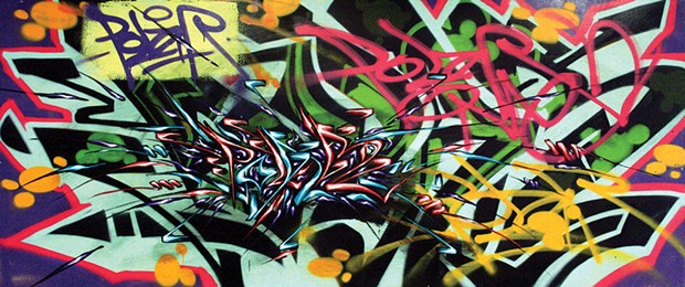 """Sonny Wong's """"Street Space #2"""""""