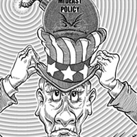 Mideast Policy