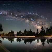 Milky Way Stargazing Season