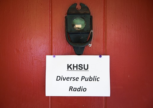 KHSU's studio. - MARK MCKENNA