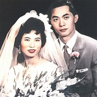 Ben and Mary Chin's wedding photo from 1962.