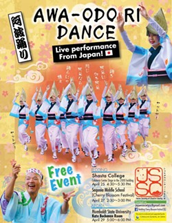 Awa-odori flyer - Uploaded by Kumi