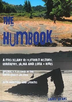 humbook_cover.jpg