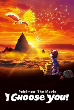 4aa27ec5_pokemon-poster-6ae85fbbff217cdd5d659abcf4e25956.jpg
