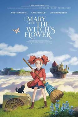 8b69e818_maryandthewitchsflower-poster.jpg