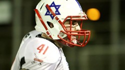THE CHOSEN SPORT:  American football comes to Israel in the light-hearted documentary about the Israel Football League. - PHOTO BY ADLAI MASCHIACH