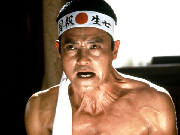 FIGHT FASCISM! Paul Schrader's 1985 masterpiece, Mishima: A Life in Four Chapters, screens on March 13 as part of the SLO International Film Festival's Facing Fascism Film Series. The festival runs from March 12 to March 17. - PHOTO COURTESY OF TWENTIETH CENTURY FOX